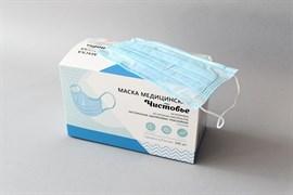 Маска 3-х слойная на резинках 100 шт/уп  голубая