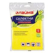 Салфетки универсальные,комплект 5 шт. 30*38 см