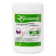 Салфетки ДезКлинер для дезинфекции банка 200 шт.